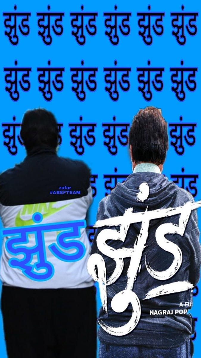 """""""JHUND"""" releasing 18th June !!  @Nagrajmanjule @itsBhushanKumar #KrishanKumar @vinodbhanu #RaajHiremath #SavitaRajH #GargeeKulkarni #MeenuAroraa @AjayAtulOnline @tandavfilms @aatpaat @TSeries"""