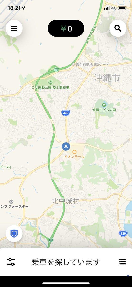 沖縄 ウーバー イーツ