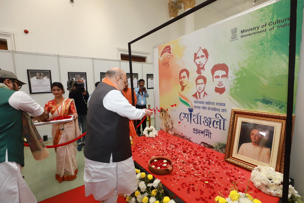Paid floral tributes to the brave martyrs of West Bengal, today at the National Library, Kolkata. Nation will forever remain indebted to their sacrifice. Also inaugurated an exhibition 'Biplabi Bangla' showcasing the unparalleled valor of these great freedom fighters.