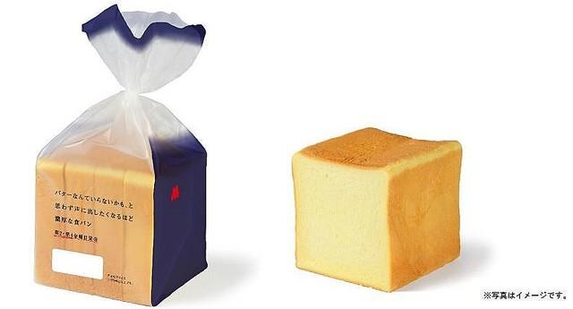 Luxury bread
