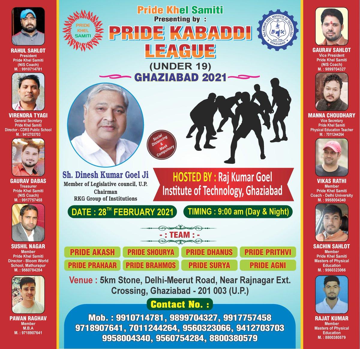Pride Khel Samiti Presenting by -  Pride Kabaddi League UNDER 19 GHAZIABAD 2021 Hosted by Raj Kumar Goel Institute of Technology Ghaziabad Rkgit Ghaziabad  #kabaddi #prokabaddi #kabaddikabaddi #kabaddiplayer #kabadditeam @ProKabaddi  @KabaddiAdda  @Super_Kabaddi @IndiaKabaddi