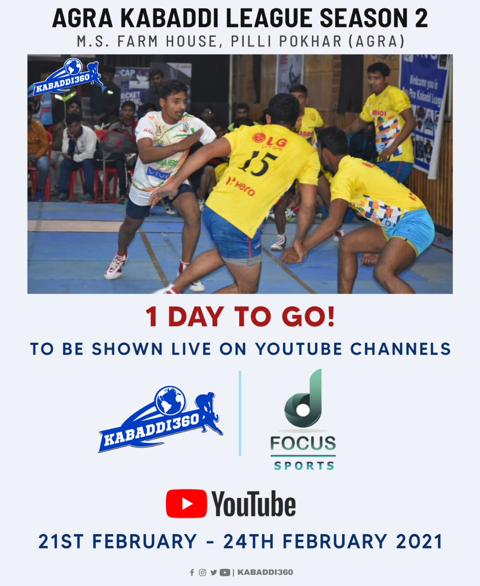 Just 1 day away from Agra Kabaddi League Season 2 🎊 Subscribe to our YouTube channels to watch it live 📲  Link ➡️   #AgraKabaddiLeague #Kabaddi360 #DFocusSports