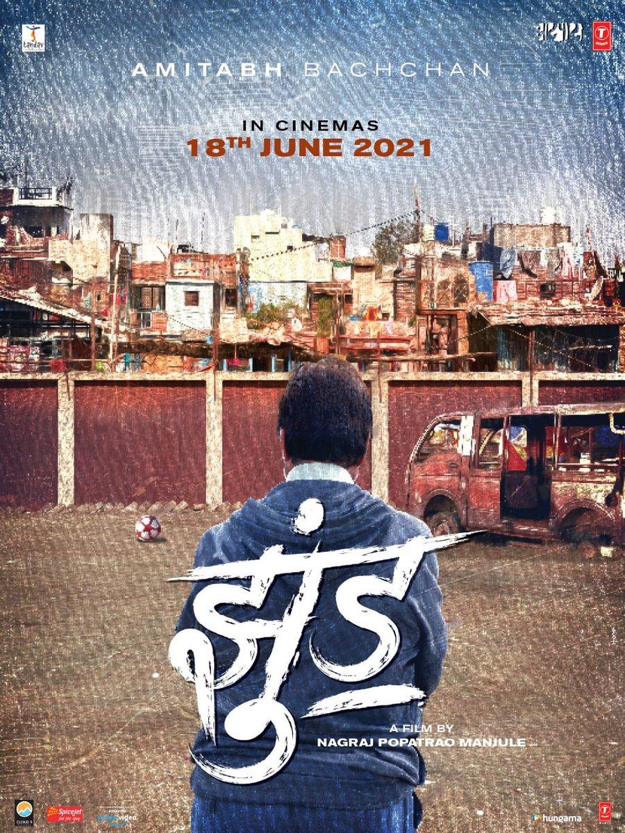 Amitabh Bachchan starrer *Jhund* directed by NP Manjule will release in theatres on 18th June 2021.  @AmitabhBachchan @nagraj.manjule #BhushanKumar #KrishanKumar #RaajHiremath @savita.hiremath #GargeeKulkarni @Sandipssinghofficial #MeenuAroraa @AjayAtulOnline @tseriesfilms