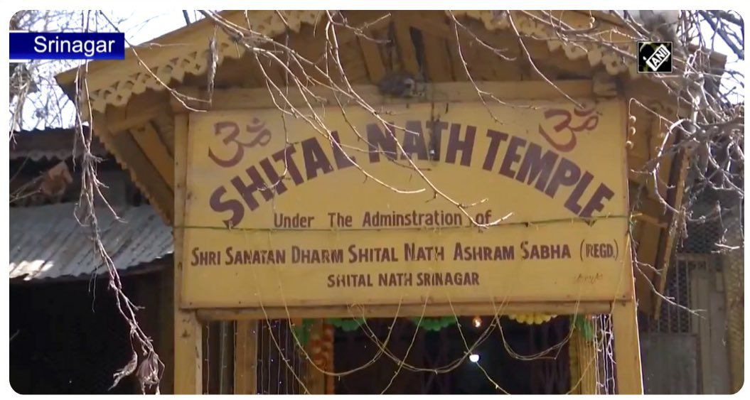 A temple re-opened after 31 years.  Jammu and Kashmir:   Shital Nath temple in Habba Kadal area of Srinagar reopened after 31 years on the occasion of #BasantPanchami.  🙏 31 years after #19January1990, Kashmir, India #HinduKashmir #TruthMatters