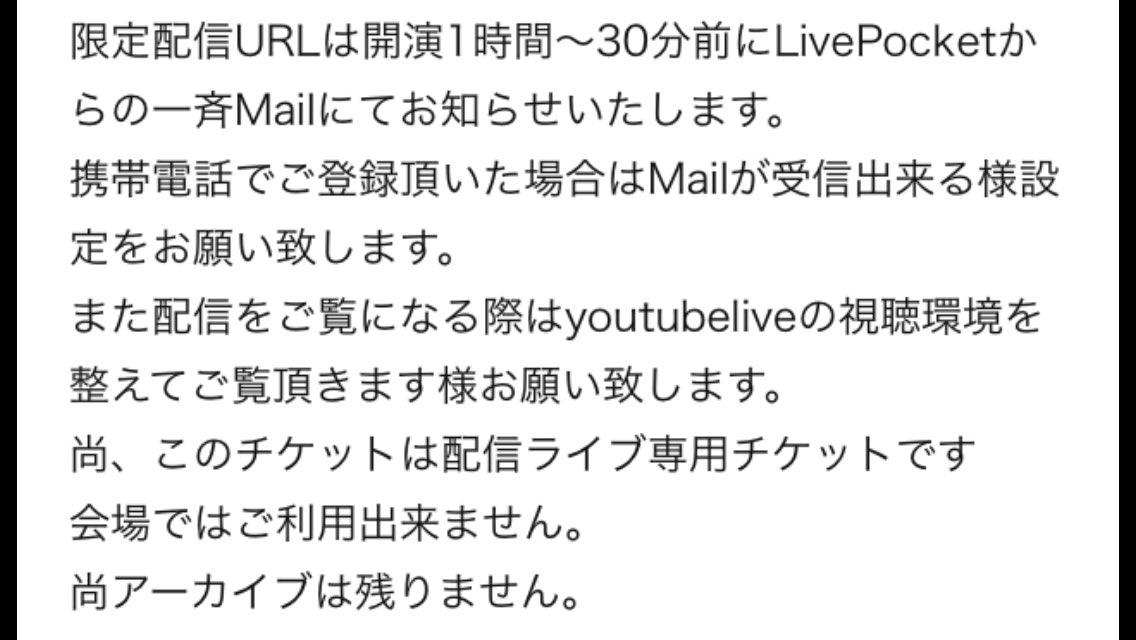 ポケット ライブ ライブ配信、動画配信をしたくて、ポケットWiFiを考えてるらWimaxでWX06を選んで○○つける!