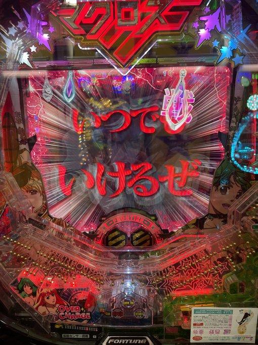 AyaneV0ice_0312の画像