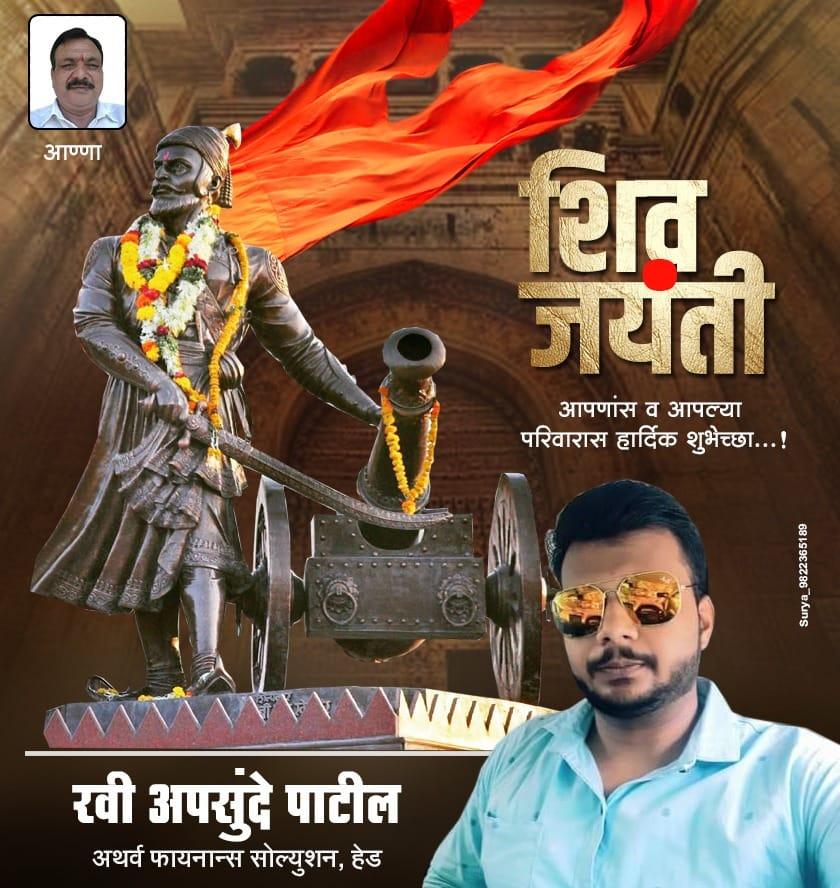 Shri shiv Chhatrapati Shivaji Maharaj ki Jay!!- #ShivajiMaharaj #ShivajiJayanti #ShivajiMaharajJayanti