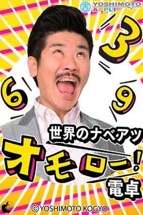 DetectiveHayatoの画像