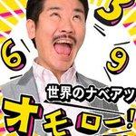 DetectiveHayatoのサムネイル画像