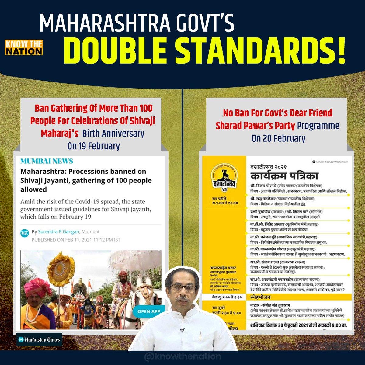 Maharashtra Govt's Double Standards!  #Maharashtra #MaharashtraGovernment #ShivajiJayanti #ShivajiMaharajJayanti