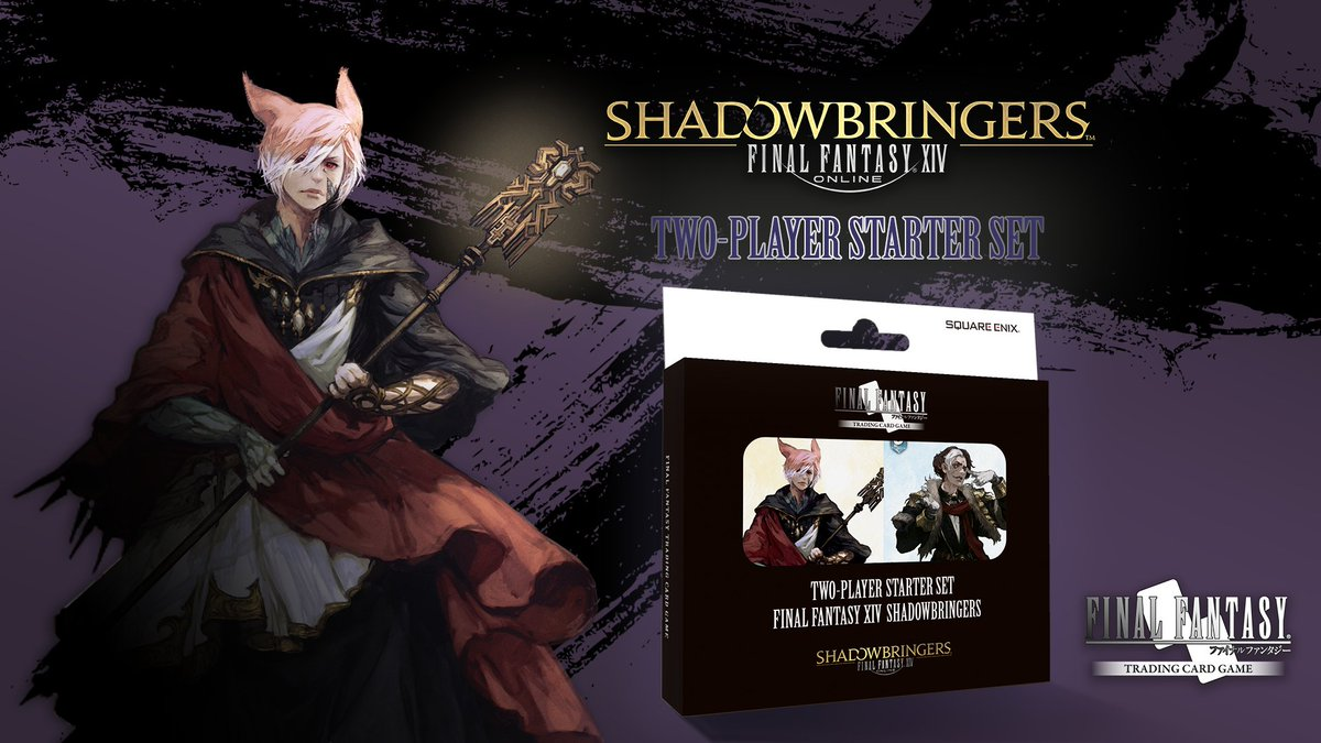 Hey, TCG lovers! 🗣️  Jump right into battle with the new #FFXIV Shadowbringers Two-Player Starter Set, now available on the Square Enix Store! 🃏