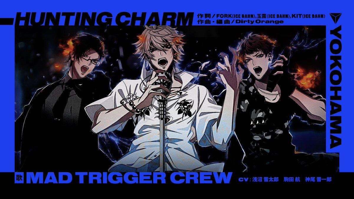 """3月24日(水)発売  「Fling Posse VS MAD TRIGGER CREW」からヨコハマ・ディビジョン""""MAD TRIGGER CREW""""による楽曲「HUNTING CHARM」のトレーラーが公開❗️ #ヒプマイ2ndDRB #ヒプマイ2ndバトルライブ #シブヤVSヨコハマ youtu.be/TP3Kf9faf7k"""