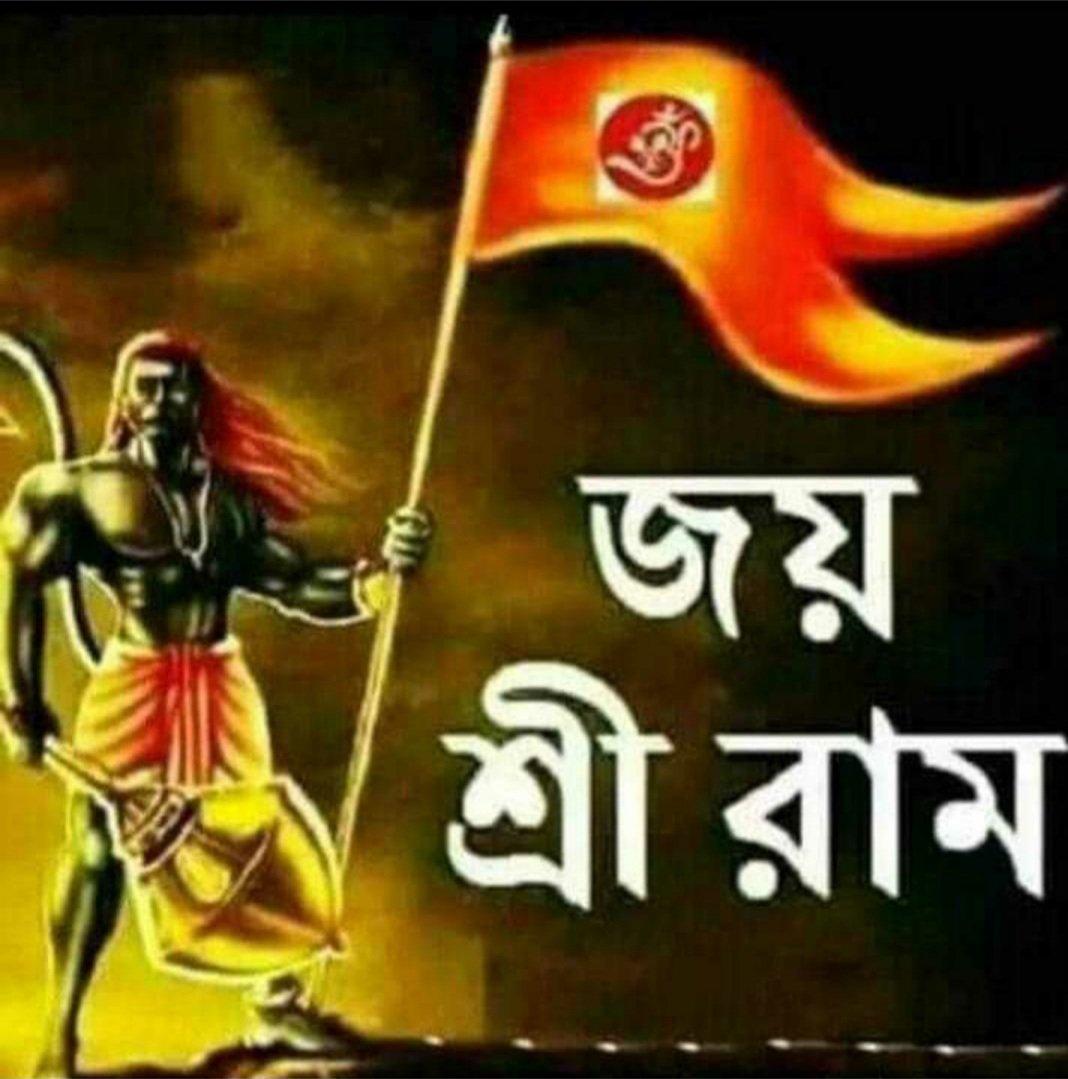 @AmitShah BJP Won Bidhan Shoba in West Bengal 2021
