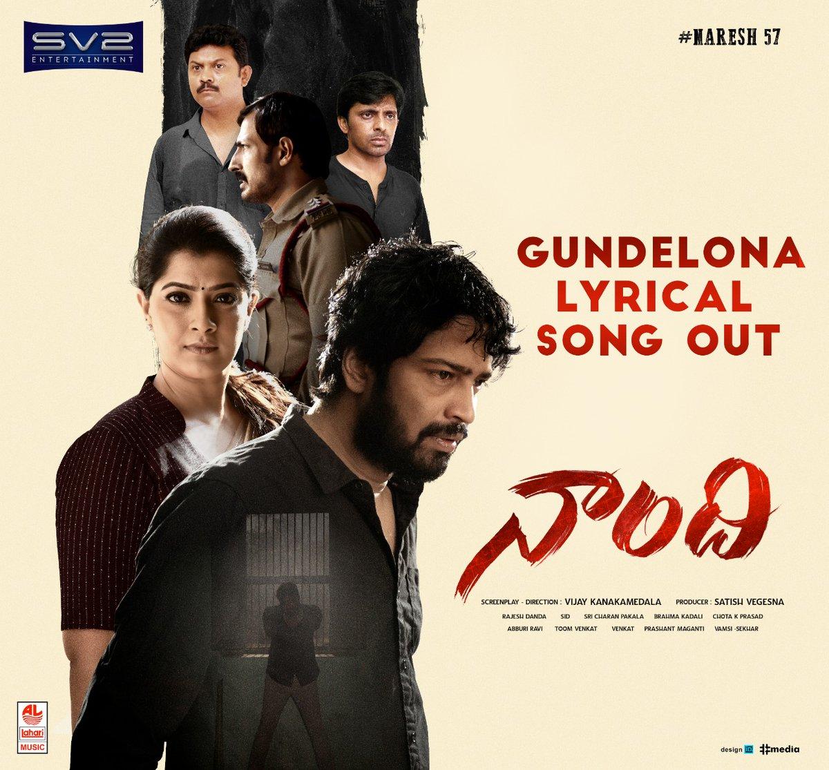 "The emotional song ""Gundelona"" from #Naandhi is here!  👉    Experience the #BlockbusterJustice ⚖️ Naandhi in your nearest theatres.   @allarinaresh @vijaykkrishna @SatishVegesna @varusarath5 @SricharanPakala #Kareemulla @ChotaKPrasad @SV2Ent"