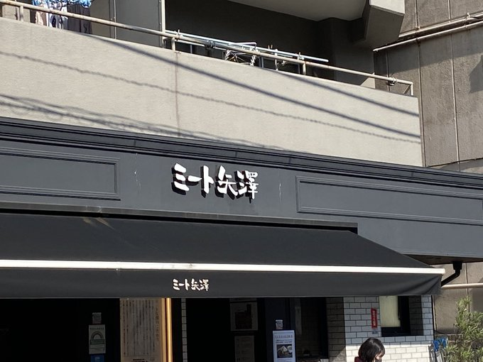 takumi19851229の画像