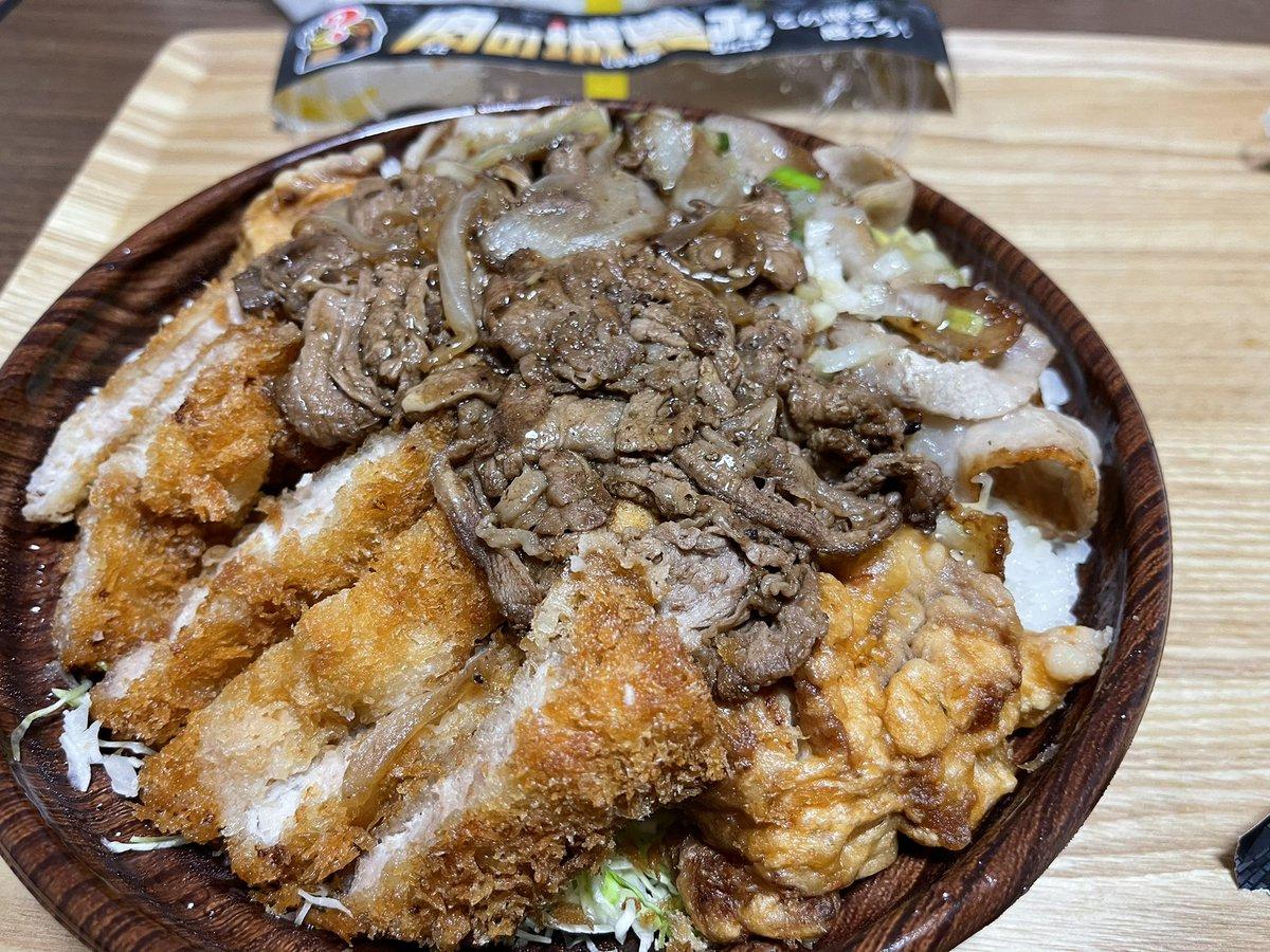 の 城壁 jr 肉