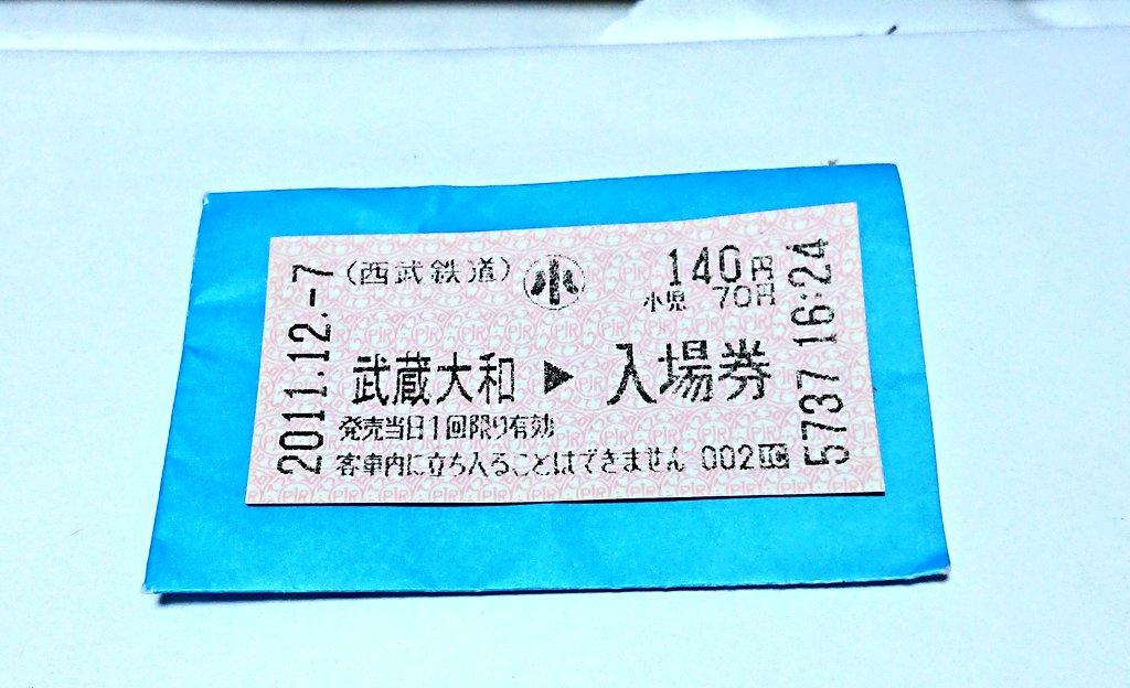 巨砲 大鑑 聖将・東郷平八郎の真実・日本海海戦で完全勝利したが、太平洋戦争での『大鑑巨砲主義』(戦艦大和)の敗北を作った