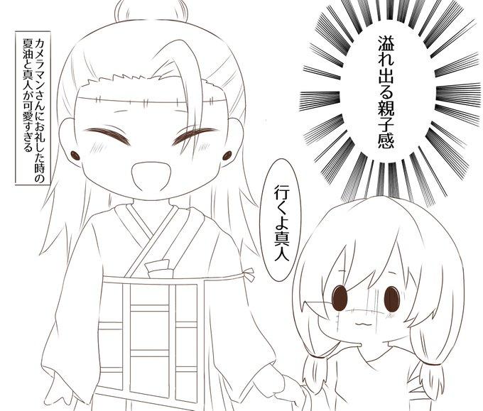 machikokenziの画像