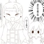 machikokenziのサムネイル画像