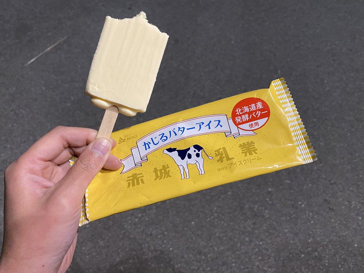 バター アイス かじる