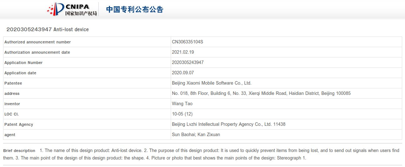 Patente Etiqueta Buetooth Xiaomi