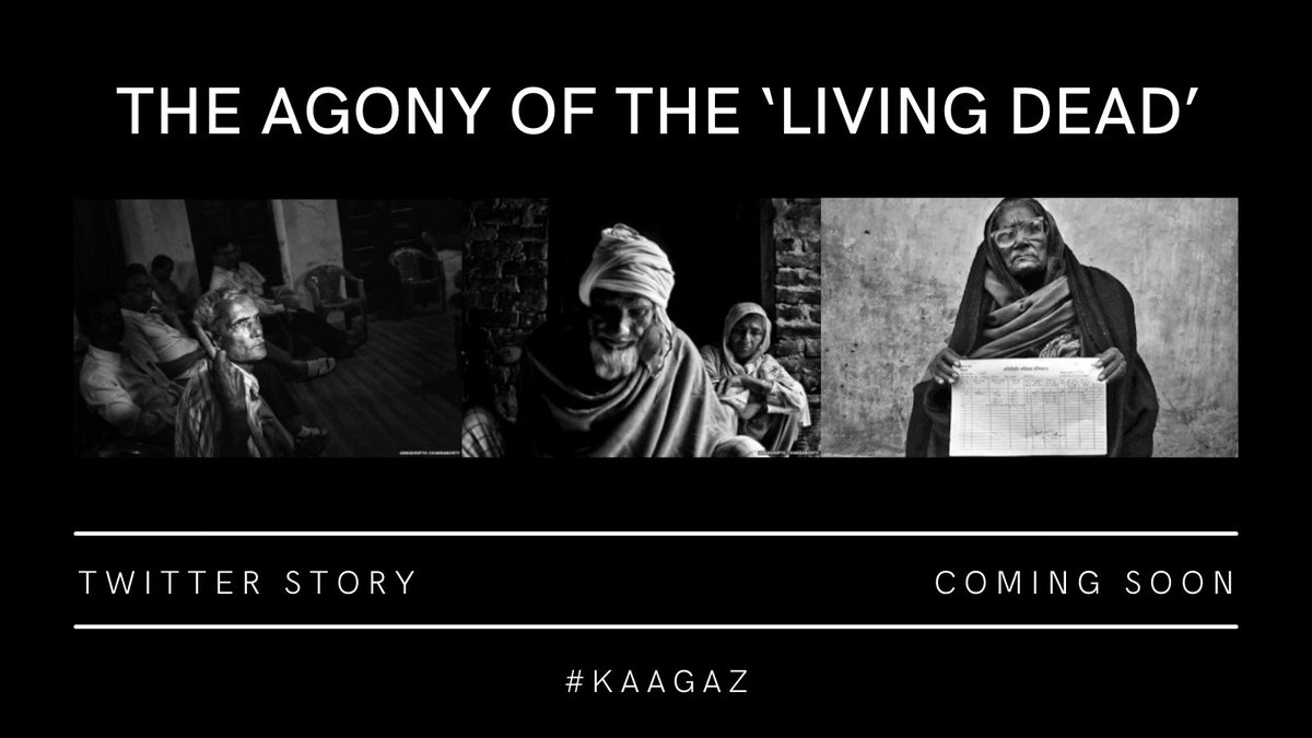 There are many 'dead' in India who are fighting to stay alive  Stick around to know about the agony of the 'living dead'  The story starts from tomorrow!  #Kaagaz #commonman