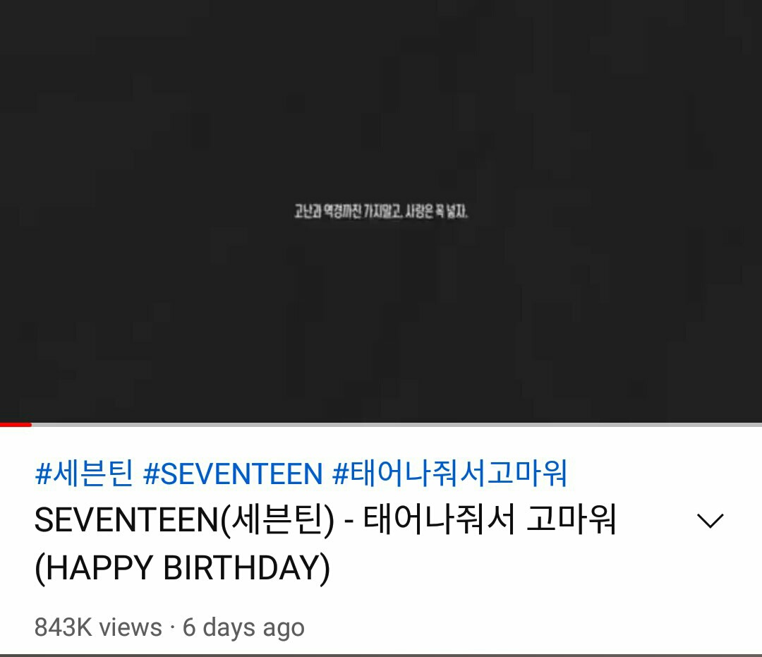 me every 2am 😭 #SVT_IN_COMPLETE #svt