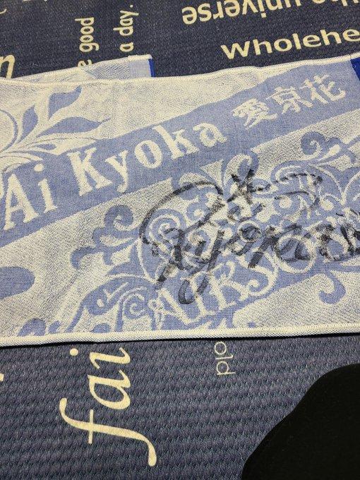 YNV75OSJMF3gkopの画像