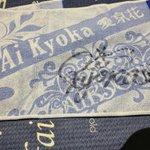 YNV75OSJMF3gkopのサムネイル画像