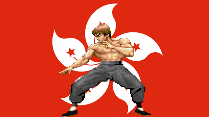 Replying to @nichegamer: Rising Sun and Hong Kong Flags removed from Capcom Arcade Stadium