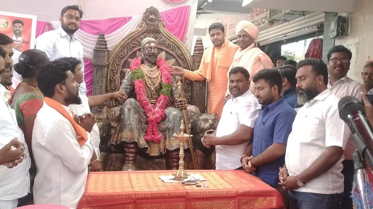 ಇಂದು ರಟಕಲ ಗ್ರಾಮದಲ್ಲಿ ಹಿಂದು ಜಾಗೃತಿ ಸೇನೆ ವತಿಯಿಂದ ನಡೆದ ಶ್ರೀ ಛತ್ರಪತಿ ಶಿವಾಜಿ ಮಹಾರಾಜರ 391 ನೇ ಜಯಂತ್ಯೋತ್ಸವ ಕಾರ್ಯಕ್ರಮದಲ್ಲಿ ಭಾಗವಹಿಸಿದೆ.  #chatrapatishivajimaharaj #shivajimaharaj #ShivajiJayanti