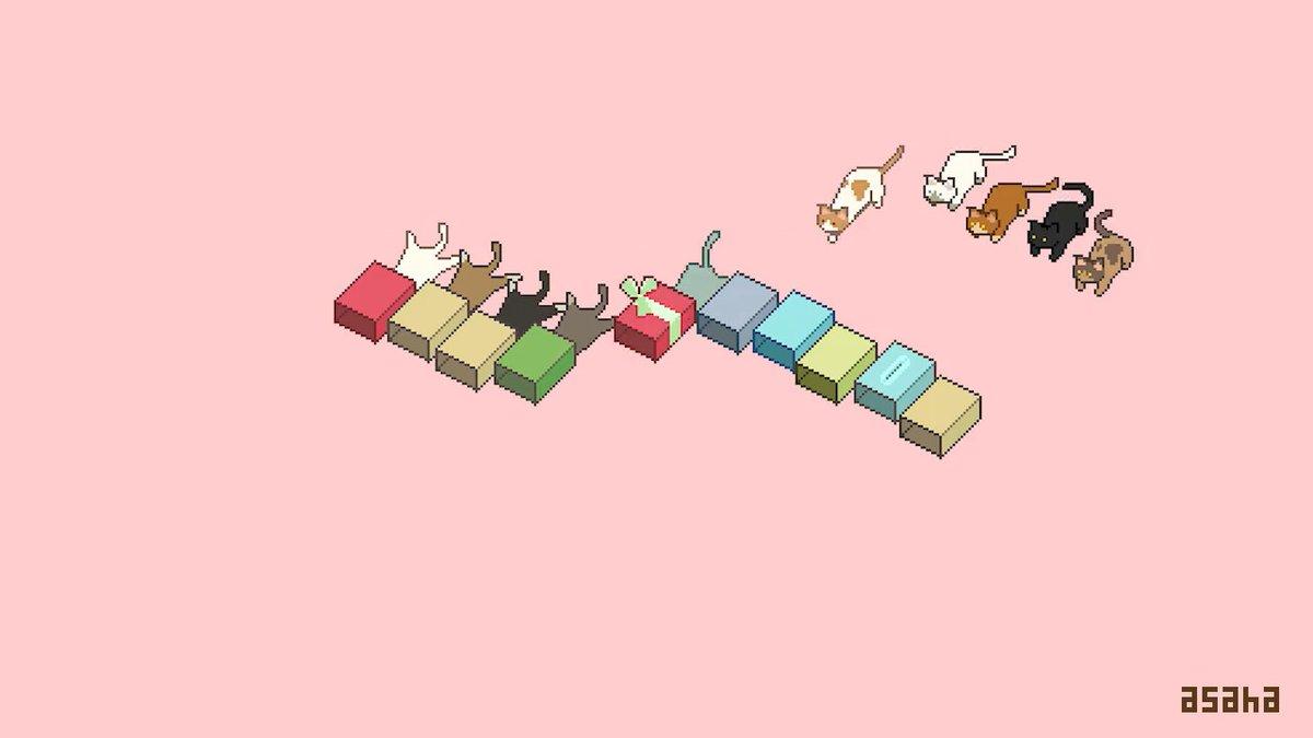 ♪ねこふんじゃったのリズムで猫ズサー(full)🎁🐈 #猫の日 #にゃんにゃんにゃんの日