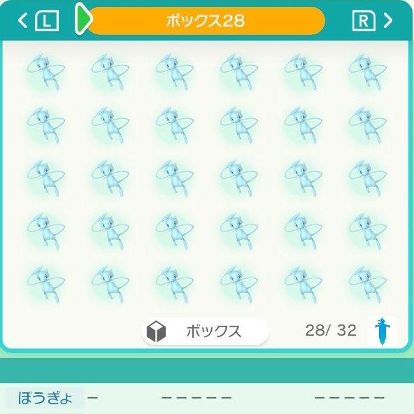 暁 切歌さんの投稿画像