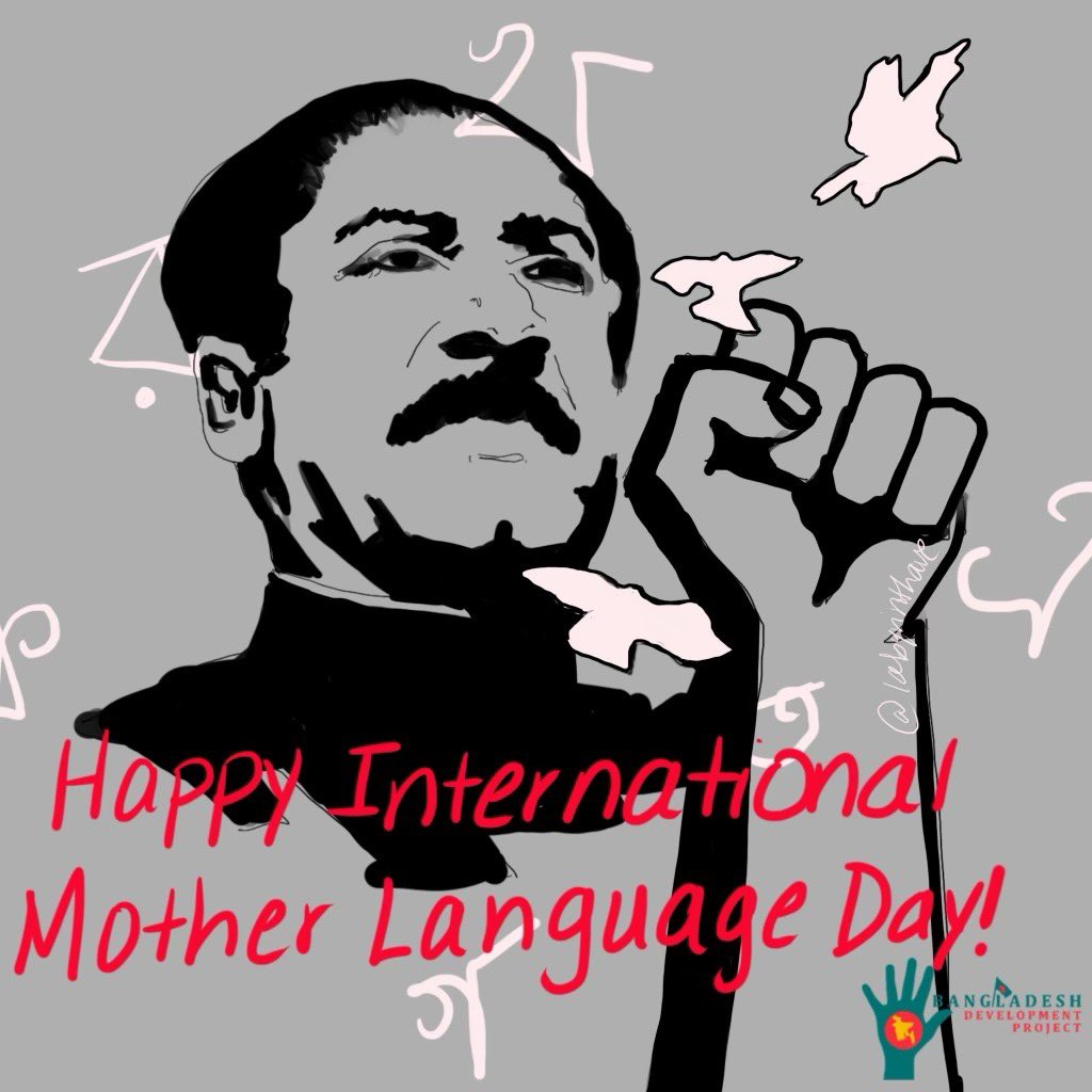 Declared by UNESCO in 1999, today is International #MotherLanguageDay! Ekushey February was a Bangladeshi initiative intended to promote cultural diversity and linguistic understanding while preserving multilingualism.  #culture #martyrsday #language #awareness #Bangladesh