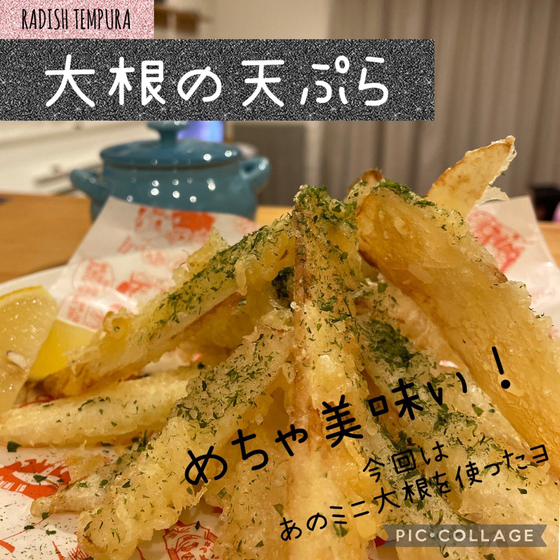 レシピ ミニ 大根