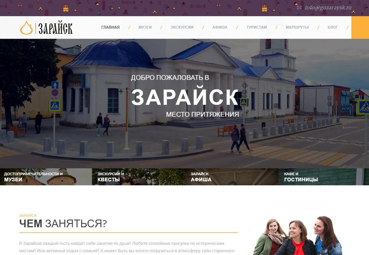 Оптимизация сайта под ключ Симферопольский бульвар прогонка хрумером Борисово