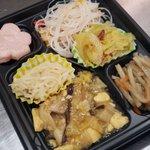 magokoro_otoriのサムネイル画像