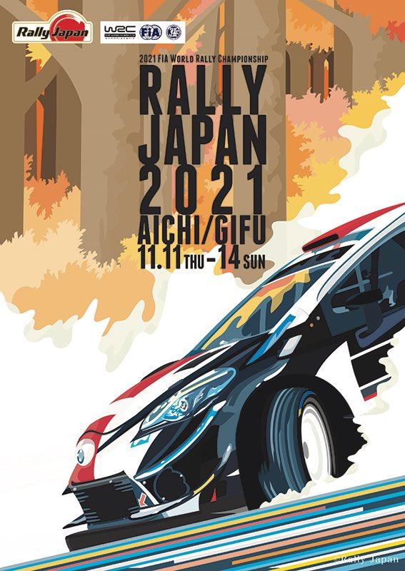World Rally Championship: Temporada 2021  - Página 14 EuyfP-DUcAAC10t?format=jpg&name=900x900