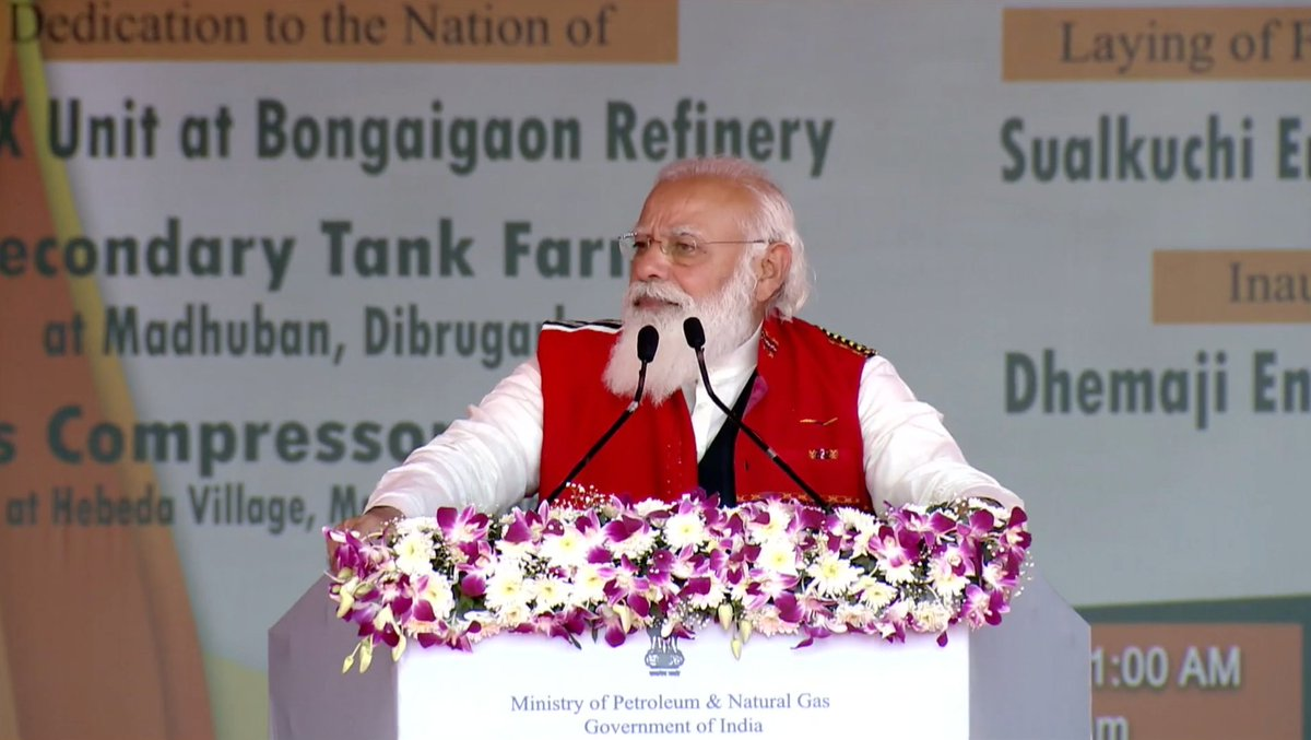 #UnnataAxom  Till 2014, out of every 100 families, only 55 families had LPG gas connections. In Assam, this number stood at 40 even after a refinery was present in state.  With the help of Ujjwala Yojana, LPG coverage in Assam stands at nearly 100% today!  - PM Sri @narendramodi