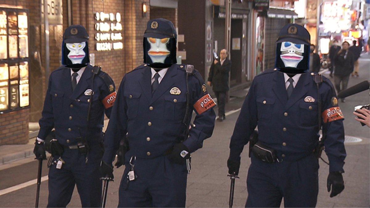 警察 駄々