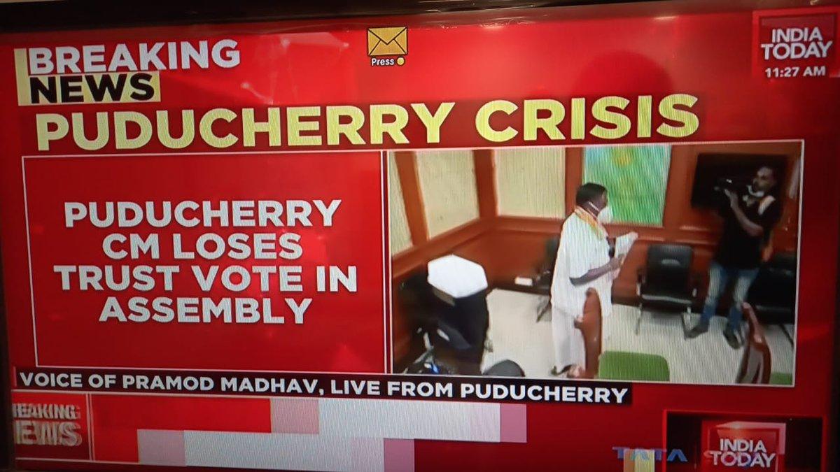 @narendramodi Rahul Gandhi goes to Puducherry, and the rest is history ! ! !🎉🎊