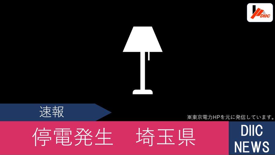 リアルタイム 停電 千葉県|住所から検索|東京電力パワーグリッド株式会社