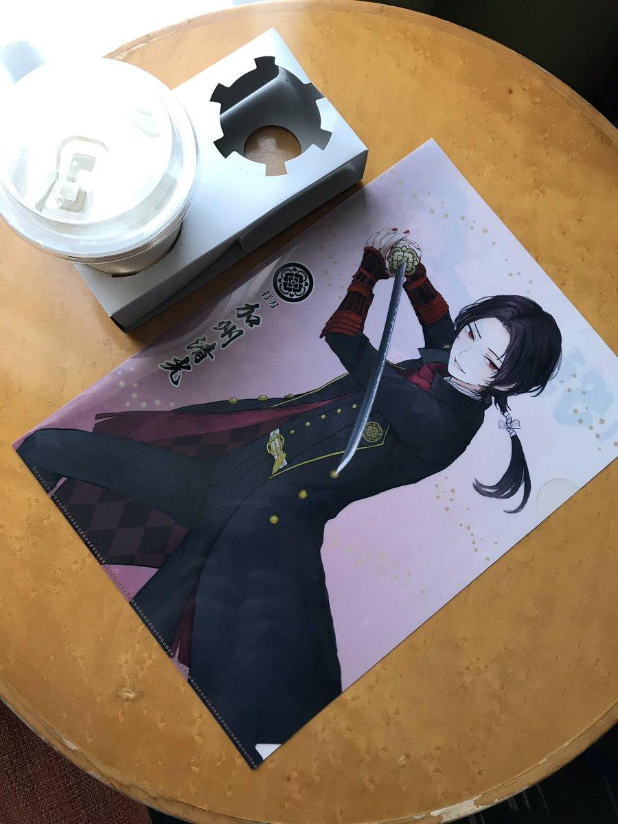 刀剣 くら 乱舞 寿司