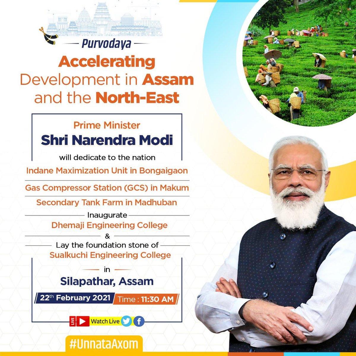 Accelerating Assam's development.