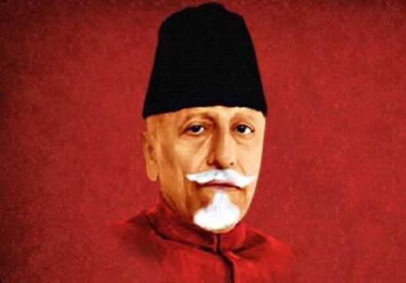 """स्वतंत्र भारत के प्रथम शिक्षा मंत्री """"भारत रत्न"""" मौलाना अबुल कलाम आजाद जी की पुण्यतिथि पर शत्-शत् नमन एवं विनम्र श्रद्धांजलि।"""