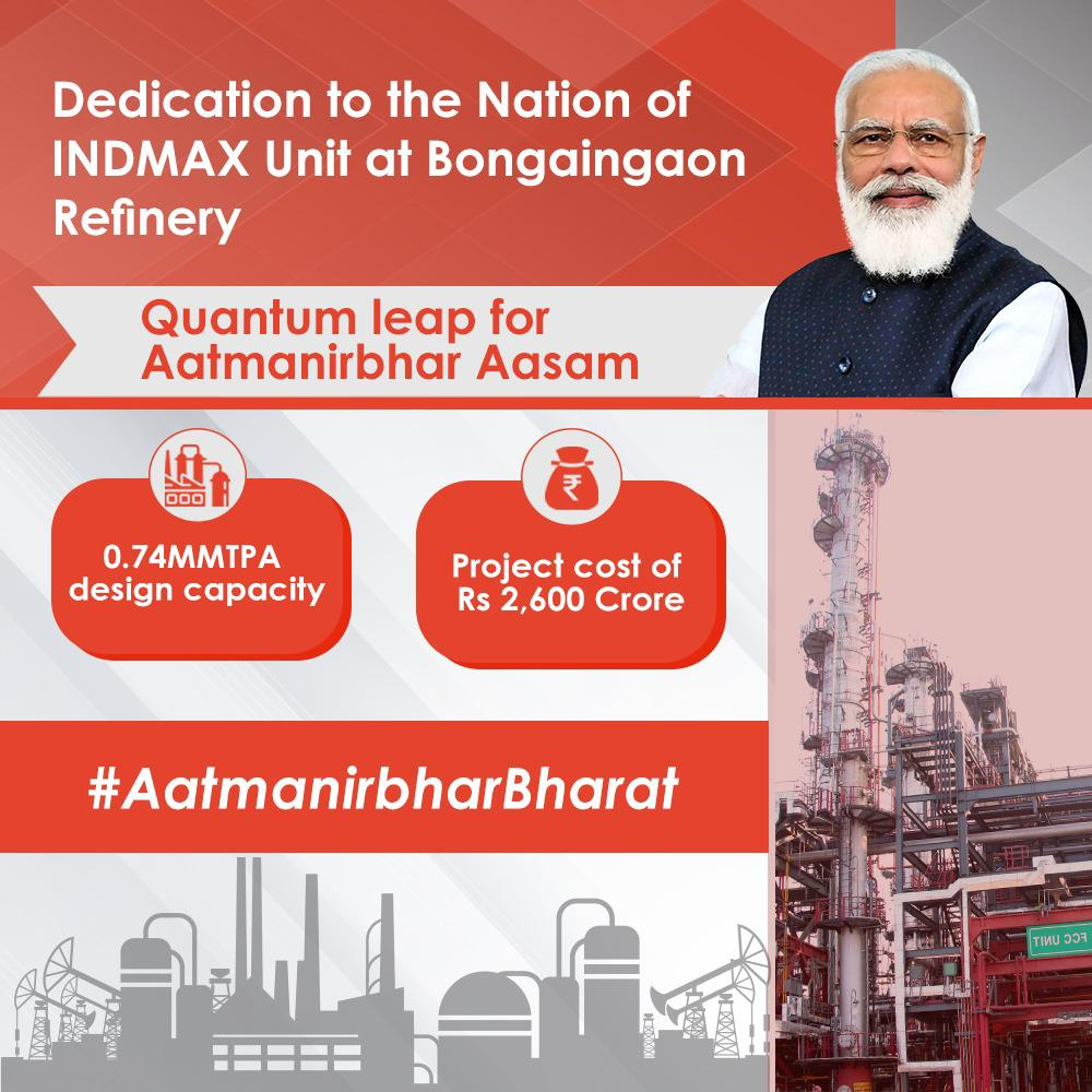 Under the visionary leadership of Honble PM @narendramodi, India is staging a phenomenal economic resurgence with various infrastructure and developmental projects. Our INDMAX Unit at Bongaigaon Refinery acts as a catalyst of progress in Assam. #UnnataAxom