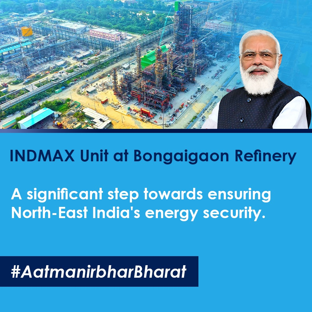 Our INDMAX Unit at Bongaigaon Refinery has provided a major fillip to the local employment during the construction phase, as it generated both direct & indirect employment to about 170 lakh work-hours. #UnnataAxom