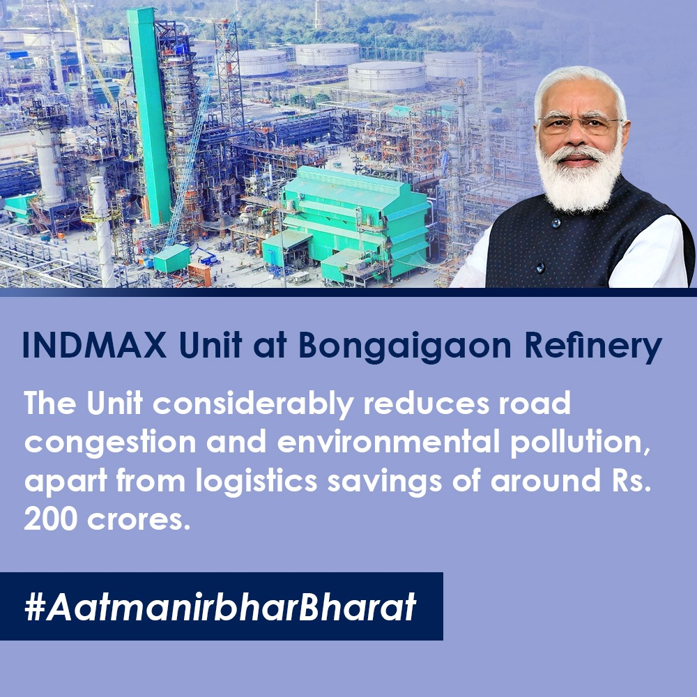 Our INDMAX Unit at Bongaigaon Refinery would lead to logistics savings of Rs 200 crores by cutting down road congestion and environmental pollution. #UnnataAxom
