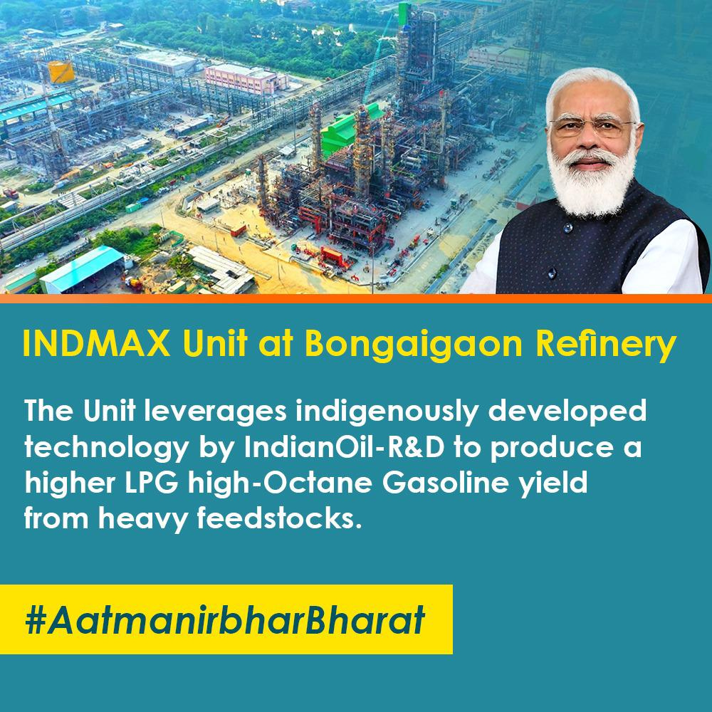 With a design capacity of 0.74 MMTPA, IndianOil's INDMAX unit will ensure North-East Indias energy security. #UnnataAxom
