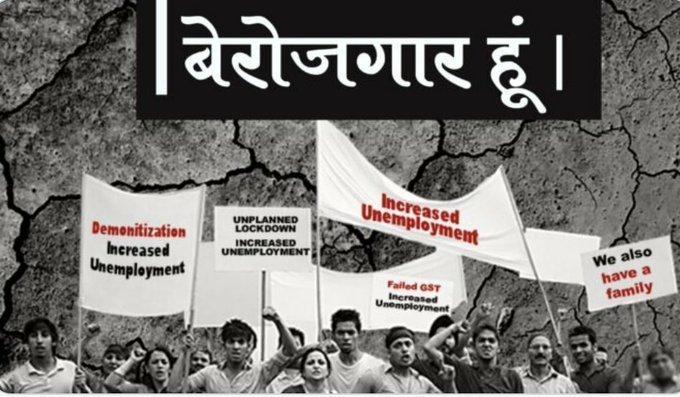 @DefenceMinIndia बढ़ती बेरोजगारी, रिक्तियों की वापसी, कोई नई अधिसूचना नहीं, विलंबित परिणाम और कम भर्तियां !!!  वे कहां जा रहे हैं? 🙄  ये निर्णय केवल एक व्यक्ति या एक समूह को प्रभावित नहीं कर रहे हैं, यह हम में से प्रत्येक को प्रभावित कर रहा है।  #modi_rojgar_दो  #modi_rojgar_do